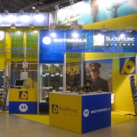 XIII International Exhibition «Interpolitex-2009»